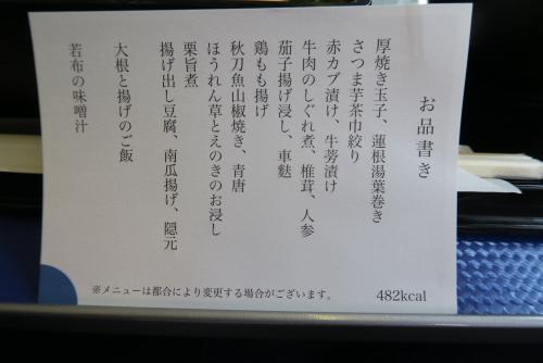 00000677.JPG