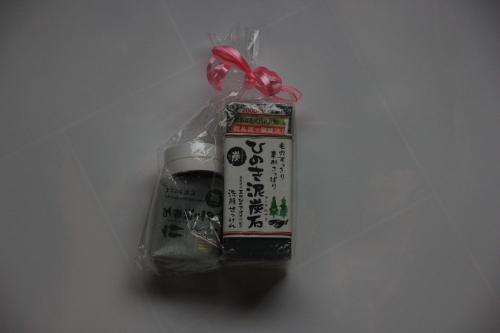 00011612.JPG